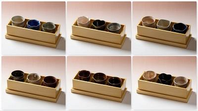 萩彩和器-彩季豆小鉢