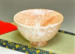 1990年 第44回山口美術展入選 【鬼萩茶碗】