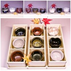 2017年(平成29年)平成29年度伝統的工芸品公募展-彩季豆小鉢(も・み・じ)