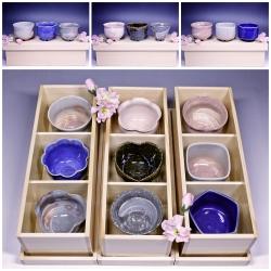 2017年(平成29年)平成29年度伝統的工芸品公募展-彩季豆小鉢(さ・く・ら)