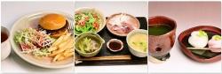 萩焼(伝統的工芸品)和食器のイメージ
