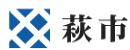 リンクサイト-萩市公式サイト