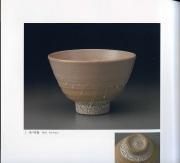 高島屋個展2000年-萩作陶二十五年樋口大桂展-図録掲載作品No1井戸茶碗