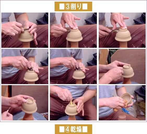 樋口大桂の作陶-汲出し湯呑2