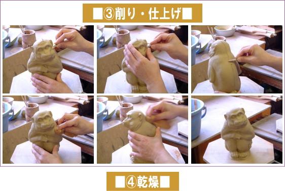 樋口大桂の作陶-置物2
