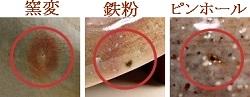 伝統的工芸品萩焼専門窯元陶房大桂庵樋口窯・作品についてのお願い